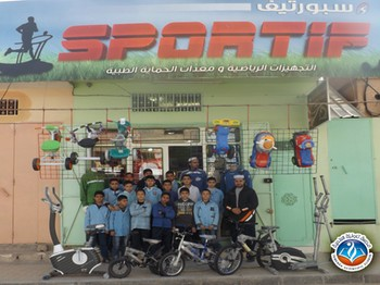 Trip to Khetara sport equipment shop.