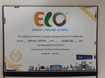 English Language Olympic