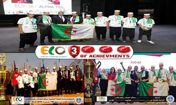 English language Olympics ……….. Three Years of Achievments