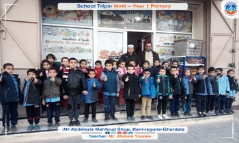 School Trips: level -- Year 1 Primary.